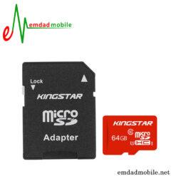 مموری KingStar U1 64GB