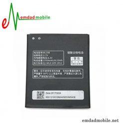 باتری اصلی گوشی لنوو Lenovo K860 - BL198