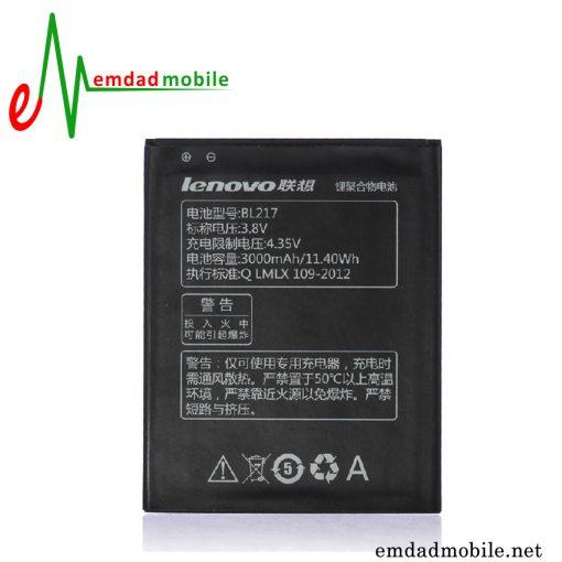 باتری گوشی لنوو Lenovo S930/S939