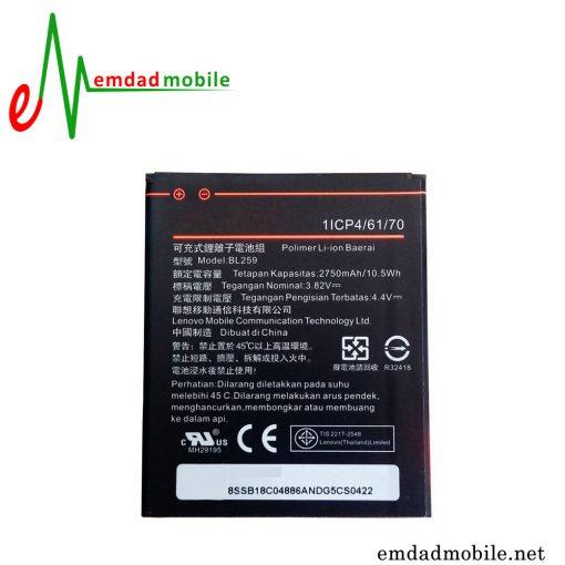 باتری گوشی لنوو Lenovo Vibe K5 Plus