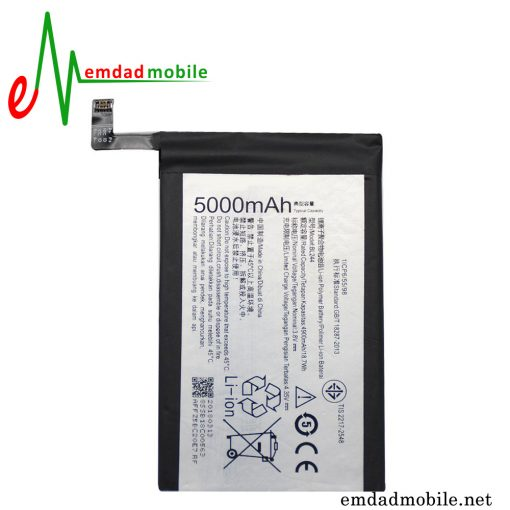 باتری گوشی لنوو Lenovo Vibe P1 - bl244