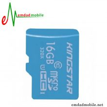 مموری Bulk Kingstar C10 16GB