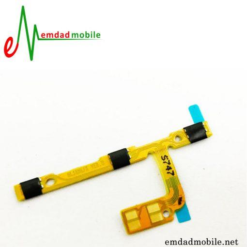 فلت پاور و صدا گوشی هوآوی Huawei Mate 10 Lite