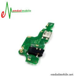 UlF شارژ گوشی هوآوی Huawei Mate 10 Lite