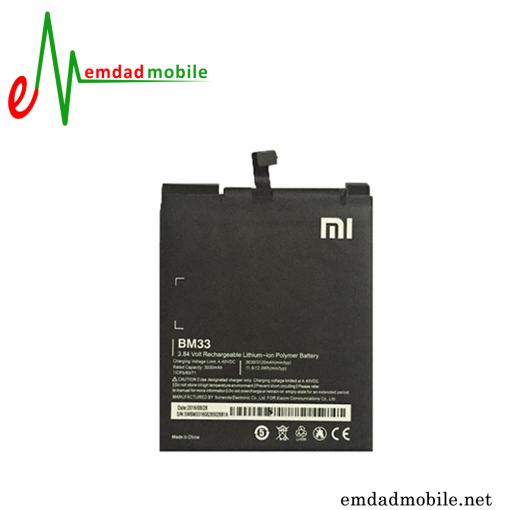 باتری اصلی گوشی شیائومی مدل Mi 4i- BM33