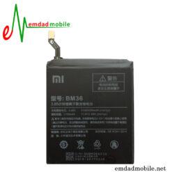 باتری گوشی شیائومی Xiaomi Mi 5s - BM36