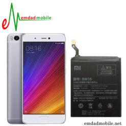 قیمت خرید باتری گوشی شیائومی Xiaomi Mi 5s - BM36