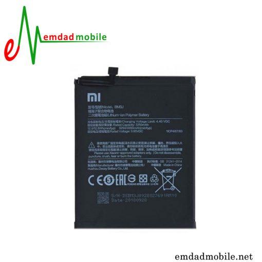 باتری اصلی گوشی شیائومی مدل Mi 8 Lite-Bm3J