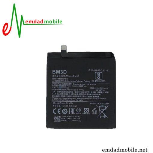 باتری اصلی گوشی شیائومی مدل Mi 8 SE-BM3D