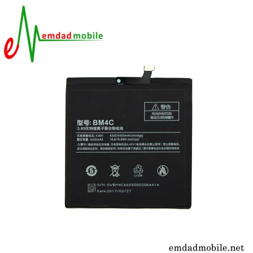 باتری اصلی گوشی شیائومی مدل Mi Mix-BM4C