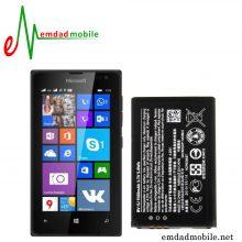 باتری اصلی Microsoft Lumia 435 / Lumia 532