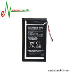 باتری اصلی موتورولا Motorola Moto E dual sim (2nd gen)