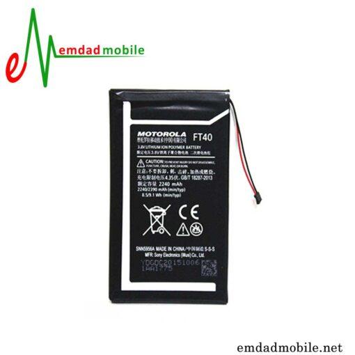 باتری اصلی گوشی موتورولا Motorola Moto E (2nd gen)