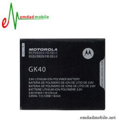 قیمت خرید باتری اصلی گوشی موتورولا Motorola Moto E5 Play Go - JE30