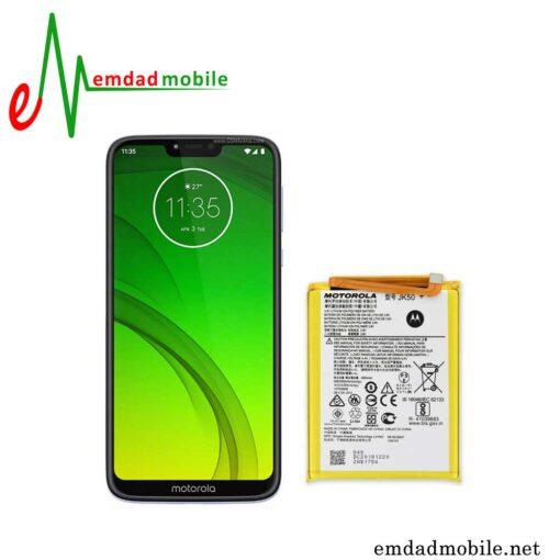 قیمت خرید باتری اصلی موتورولا Motorola Moto G7 power - JK50