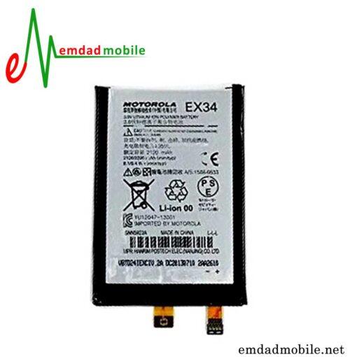 قیمت خرید باتری اصلی موتورولا Motorola Moto Max - EX34