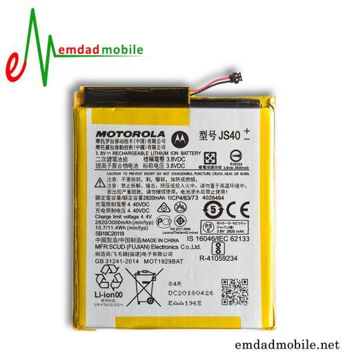 باتری گوشی موتورولا Motorola Moto Z3 Play