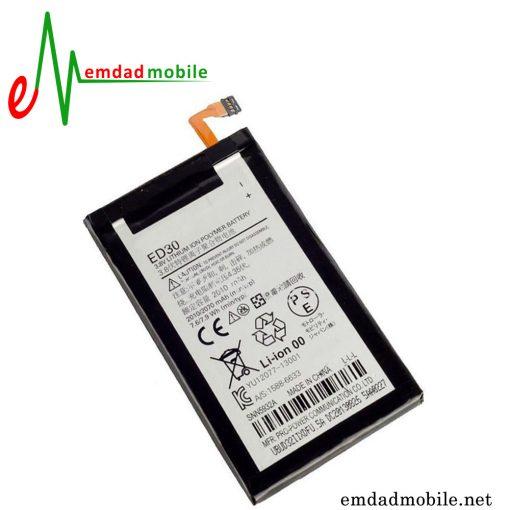 باتری گوشی موتورولا Motorola DROID Mini