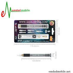 قیمت خرید تیغ سرامیکی تعمیرات موبایل مدل QianLi 010
