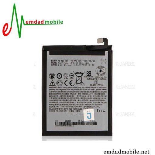 باتری اصلی گوشی اچ تی سی HTC One X10