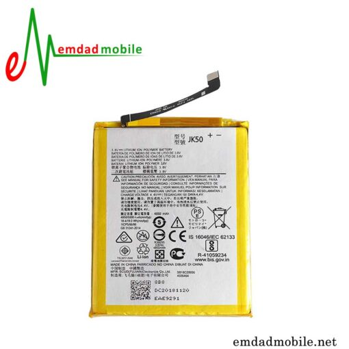 باتری اصلی موتورولا Motorola One power (P30 Note) - JK50