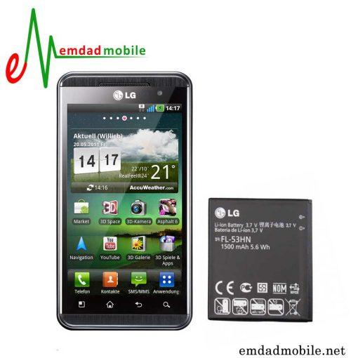 قیمت خرید باتری اصلی گوشی ال جی LG Optimus 3D p920 - FH-53HN