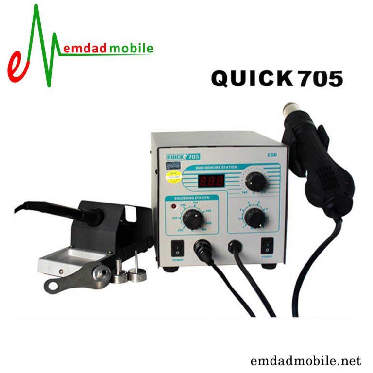 قیمت خرید هیتر و هویه دیجیتال کوییک مدل Quick 705