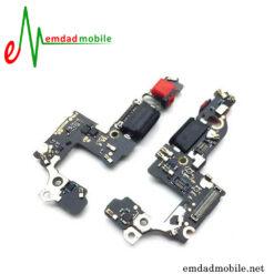 UlF شارژ گوشی هوآوی Huawei P10 Plus