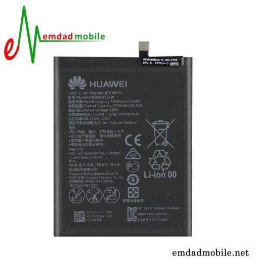 قیمت خرید باتری اصلی گوشی هواوی Huawei P40 lite E