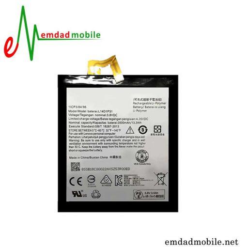 باتری اصلی گوشی لنوو Lenovo Phab plus