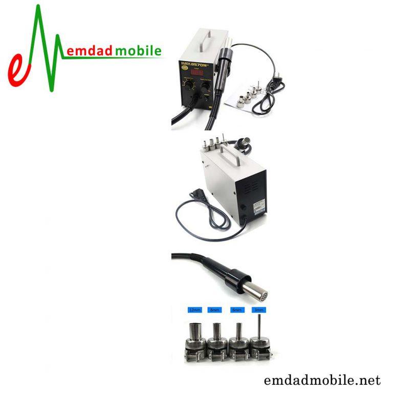 هیتر تک کاره تعمیرات موبایل مدل +Quick 857DW