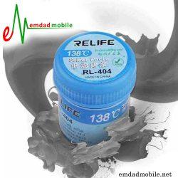 خمیر قلع مدل Relife RL-404