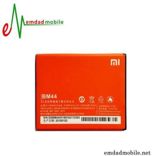 باتری اصلی گوشی شیائومی مدل Redmi 2 Prime-BM44