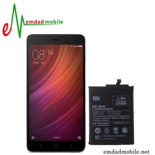 قیمت خرید باتری اصلی گوشی شیائومی مدل Redmi 4 (China)-BN40