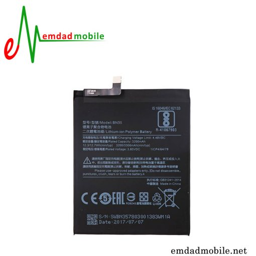 باتری اصلی گوشی شیائومی مدل Redmi 5-BN35