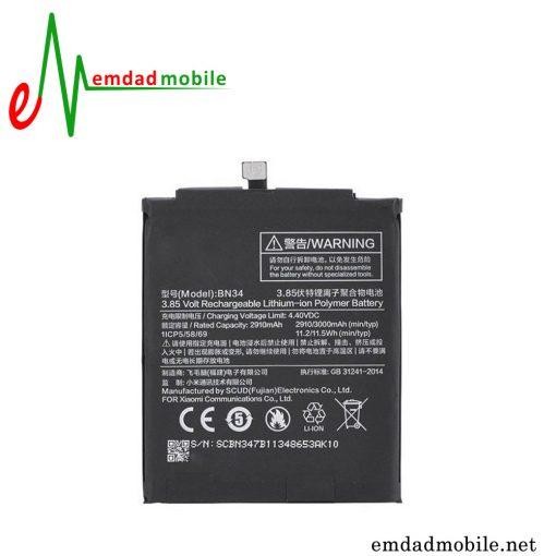باتری اصلی گوشی شیائومی مدل Redmi 5A-BN34