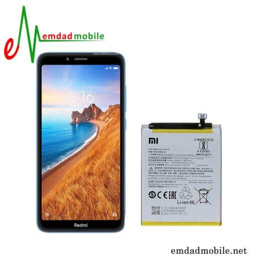 قیمت خرید باتری اصلی گوشی شیائومی (BN49) Xiaomi Redmi 7A