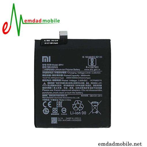 باتری اصلی گوشی شیائومی (BP41) Xiaomi Redmi K20