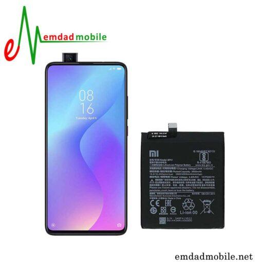 قیمت خرید باتری اصلی گوشی شیائومی (BP41) Xiaomi Redmi K20