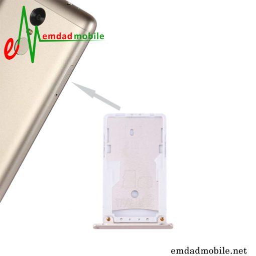 قیمت خرید خشاب سیمکارت شیائومی Redmi Note 3