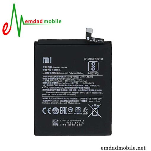 باتری اصلی شیائومی مدل (BN46) Redmi Note 8