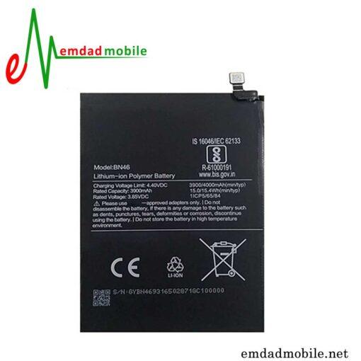 باتری اصلی شیائومی مدل (BN46) Redmi Y3
