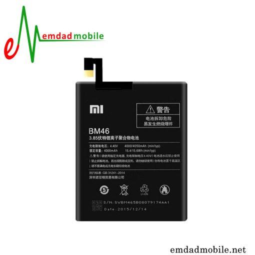 باتری اصلی گوشی شیائومی مدل Redmi Note 3(Media Tek)-BM46