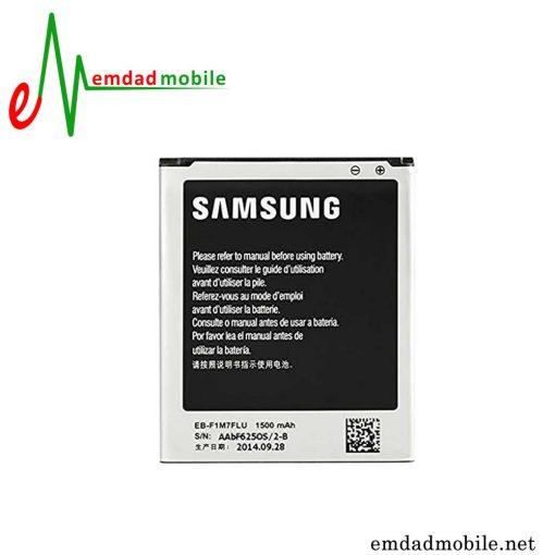 S3-mini-Battery1