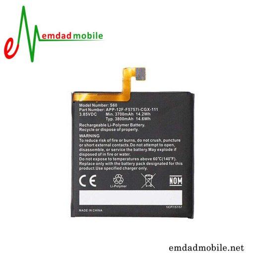 باتری اصلی گوشی کاترپیلار Cat S60