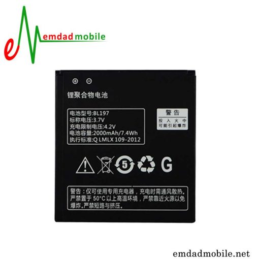 باتری اصلی گوشی لنوو Lenovo S750 - BL197