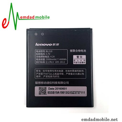 باتری اصلی گوشی لنوو Lenovo S820 - BL210