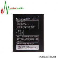 باتری اصلی گوشی لنوو Lenovo S930 - BL217