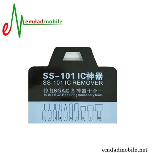 قیمت خرید تیغ حرفه ای 11 عددی تعویض IC مدل Sunshine SS-101