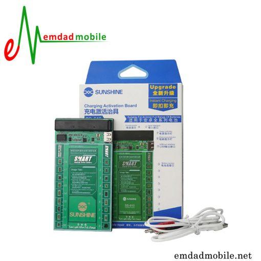 قیمت خرید شارژر باتری موبایل مدل Sunshine SS-910